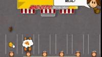 停车场快餐店变态版展示1