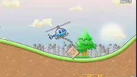 完美直升机变态版第三关