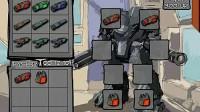 像素机器人第一关
