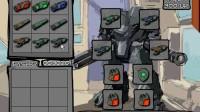 像素机器人第七关