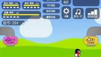 小鸭子的生活2中文版第六部分
