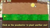 植物大战僵尸第一关
