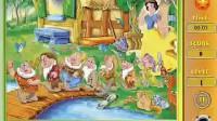 白雪公主与七个小矮人第一关