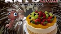 蛋糕堆里找蚂蚁展示一