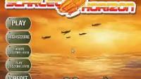 战机轰炸城市第一关