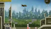 战机轰炸城市第四关
