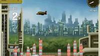 战机轰炸城市第五关