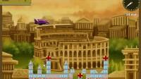 战机轰炸城市第十二关