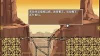 爆破毁灭车辆中文版第七关