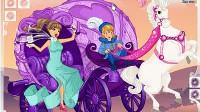 王子和公主的马车展示一