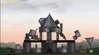 摧毁中世纪城堡第二十三关