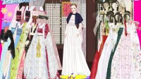 新罗公主的婚礼展示一