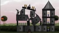 摧毁中世纪城堡修改版演示十九