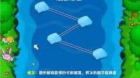 新龟兔赛跑中文版第一关