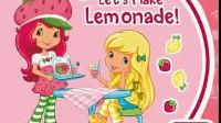 草莓公主做柠檬水第一关