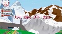 大炮轰城堡中文版第三关