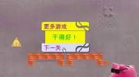 运输金币中文版第八关