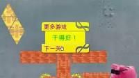 运输金币中文版第十二关