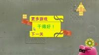 运输金币中文版第十七关