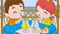 小情侣喝果汁PK第二关