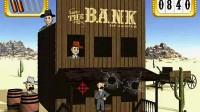 碧玉银行抢案第一部分