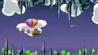 僵尸的热气球之旅演示一