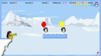 企鹅打气球第一关