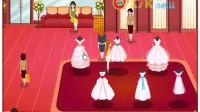婚纱专卖店第五关