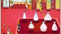 婚纱专卖店第七关