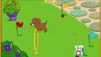 朵拉训练狗狗第1关
