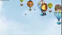 热气球大战