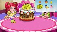多彩的生日蛋糕演示1