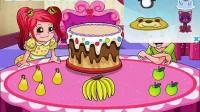 多彩的生日蛋糕演示3