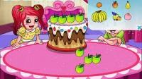 多彩的生日蛋糕演示6