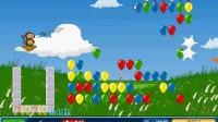 小猴子射气球2正式版第五关