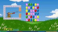 小猴子射气球2正式版第八关