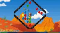 小猴子射气球2正式版第十四关