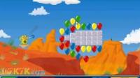 小猴子射气球2正式版第二十三关