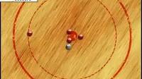 撞球大比拼三人对战