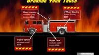 消防车英雄8