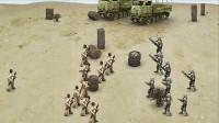 决战2056-11