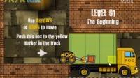 卡车装载机修改版1