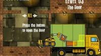 卡车装载机修改版3