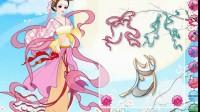 中国公主—傅粉施朱