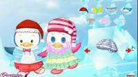 跳舞的小企鹅 一对小贝贝—1