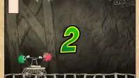 红绿小怪过断桥 演示1