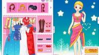 粉红公主1