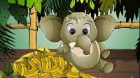 可爱小象吃香蕉—好吃呦~