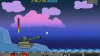 坦克轰僵尸4