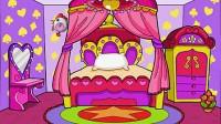 新公主房间1